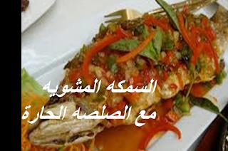 https://www.cookclub1.com/2015/06/blog-post_187.html