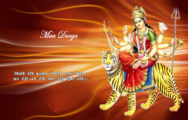 Happy Navratri 2017 Wishes