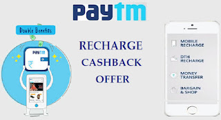 paytm recharge offers | all offers in in october 2018