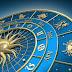 साल 2017: राशि के अनुसार जानें अपना वार्षिक भविष्यफल- Astro Predictions-2017