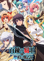 Hyakuren no Haou to Seiyaku no Valkyria 3  online