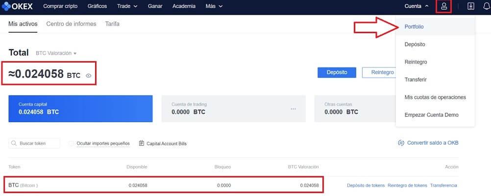 Comprar Criptomoneda Bitcoin en OKEX Paso a Paso para intercambiarlo por ACHAIN (ACT)