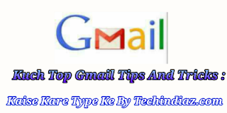 Gmail Tips and tricks in hindi