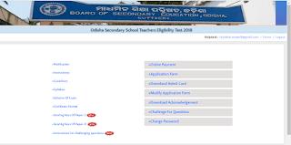 BSE Odisha OSSTET Exam Result 2018