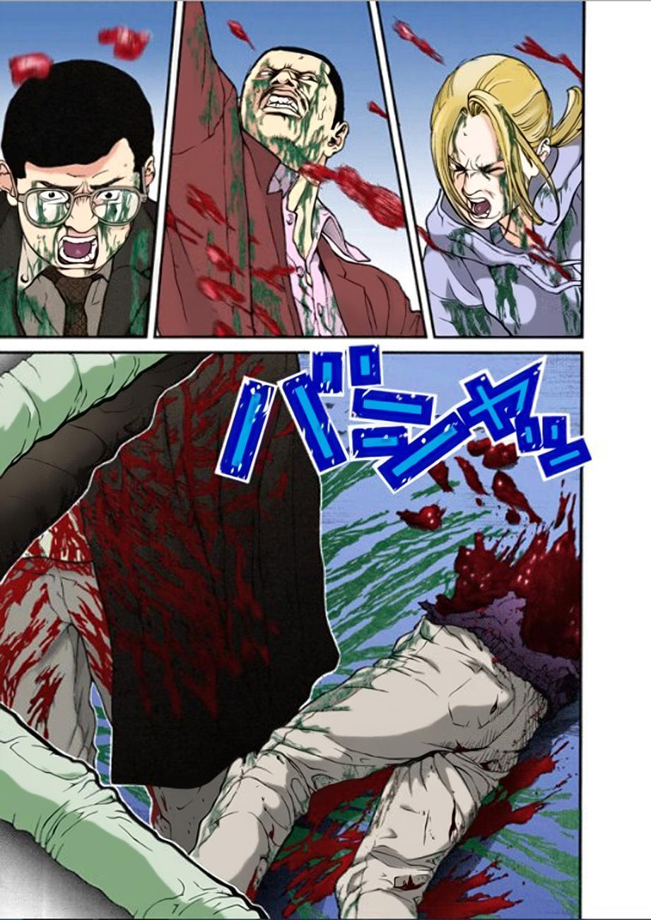 Gantz Chap 11: Tất cả đều chết trang 7