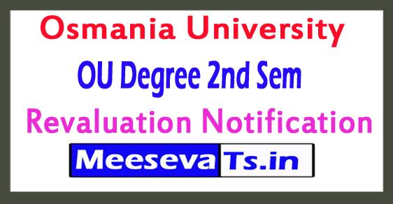 Osmania University Degree 2nd Sem Revaluation Notification 2017