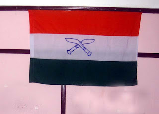 Gorkha Rashtriya Congress flag