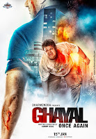 Ghayal Once Again 2016 Hindi Full Movie Download