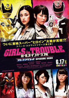 Tokusatsu Girls in Trouble Episode 0 Poster