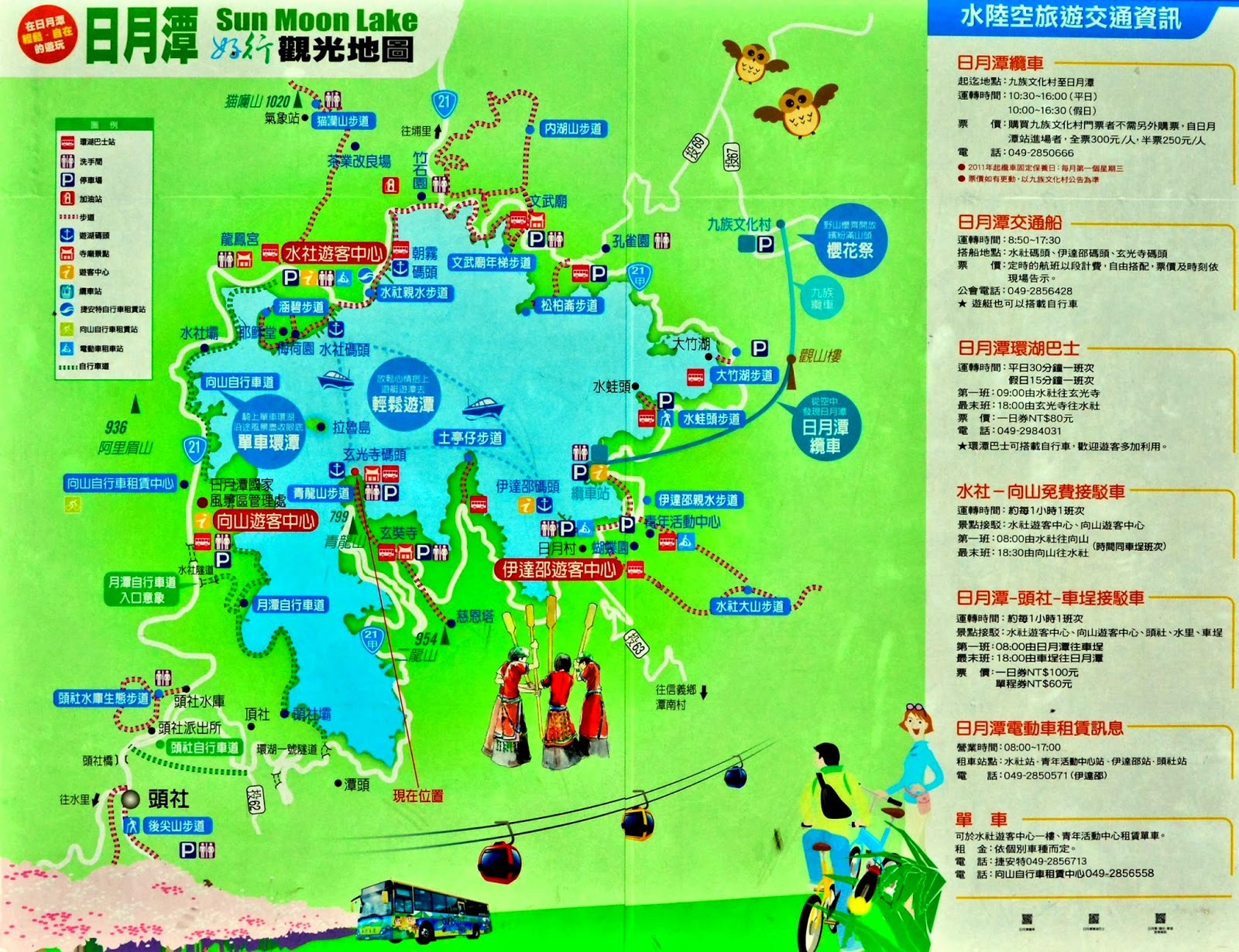 sun moon lake taiwan map with Day Three Itinerary Sun Moon Lake on Firefly moreover Taiwan Halal Tourism Spot moreover Day Three Itinerary Sun Moon Lake as well Taiwan Holidays Brochures in addition Page7.