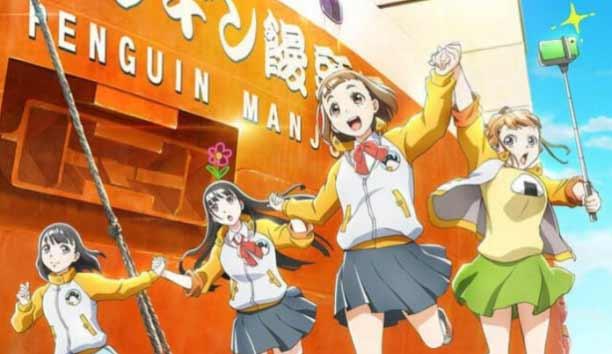 Daftar Rekomendasi Anime Sedih Terbaik - Sora yori mo Tooi Basho