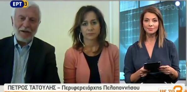 Τατούλης: Η Πελοπόννησος κρατήθηκε όρθια δεχόμενη το μεγάλο βάρος των ακραίων καιρικών φαινομένων