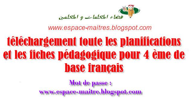 06 10 2016%2B17 55 51 - téléchargement toute les planifications et les fiches pédagogique pour 4 ème de base français