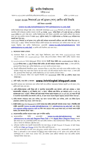 National University Degree Pass Admission Notice 2015-16 [www.nu.edu.bd]