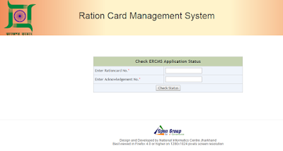 Jharkhand  Ration Card Status Check