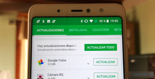 google makes the process of updating your phone easier via google play directly! update your phone to the latest version of google play