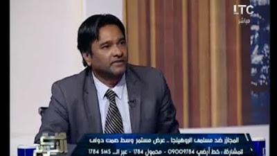 الدكتور عمرو فاروق