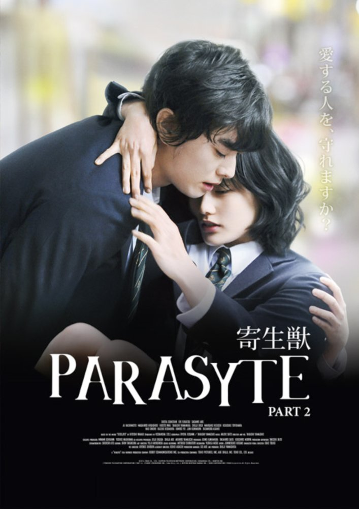 Parasyte Part 2