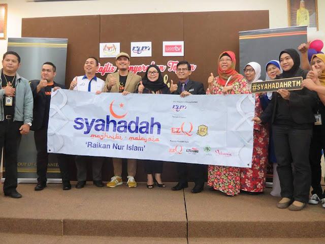 syahadah 2017, syahadah