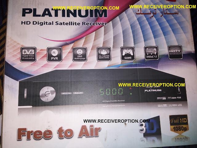 STAR TRACK PLATINUIM HD RECEIVER DUMP FILE