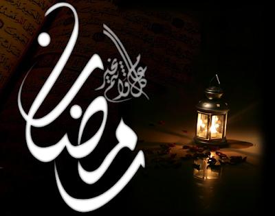 امساكية شهر رمضان 2016 - 1437 في تونس