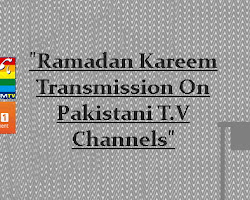 Rooh-e-Ramzan Transmission Official Promo 1 On PTV Home