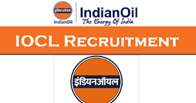 Indian Oil Corporation Limited IOCL Recruitment 2017 at Assam, Digboi Refinery Last Date : 23-02-2017