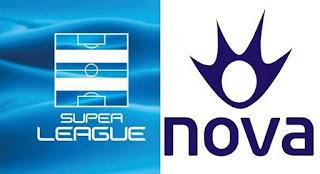 Δίνει και οχτώ παιχνίδια των «μεγάλων» στην ΕΡΤ η Nova
