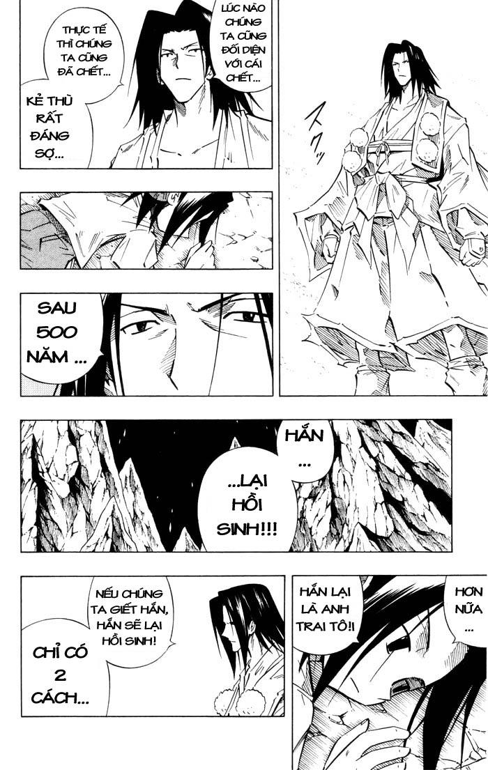 Shaman King [Vua pháp thuật] chap 238 trang 12