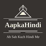AapkaHindi - Ab Sab Kuch Hindi Me