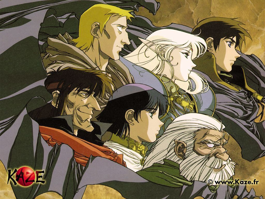 The Record of Lodoss War