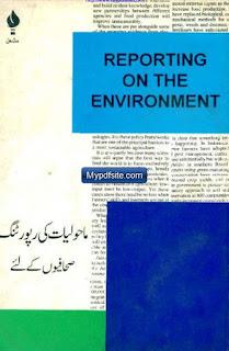 Maholiyat Ki Reporting