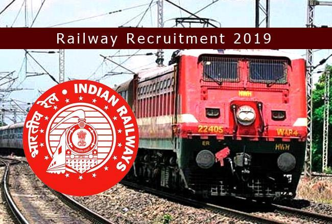 Railway Recruitment 2019