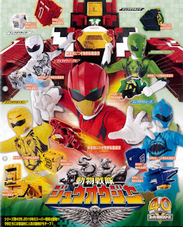 Doubutsu Sentai Zyuohger Episode 01-48 [END] MP4 Subtitle Indonesia