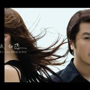 A Du (阿杜) - Zai Chang Yi Shou (再唱一首)