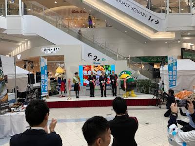 「徳島市・越谷市物産フェア」を1月30日(水曜)に開催します!