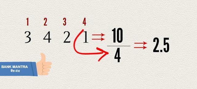 average formula in maths pdf in hindi