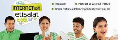 Etisalat 1GB data plan for #500