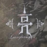 Liu Jia Liang (刘嘉亮) - Ai Wo Jiu Bie Shang Hai Wo (爱我就别伤害我)