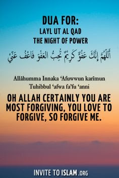 Ramadan Mubarak Wishes Cards: oh Allah cert ainly you are most forgiving, you love to forgive,