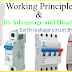 Working Principle Of Earth Leakage Circuit Breaker(ELCB)