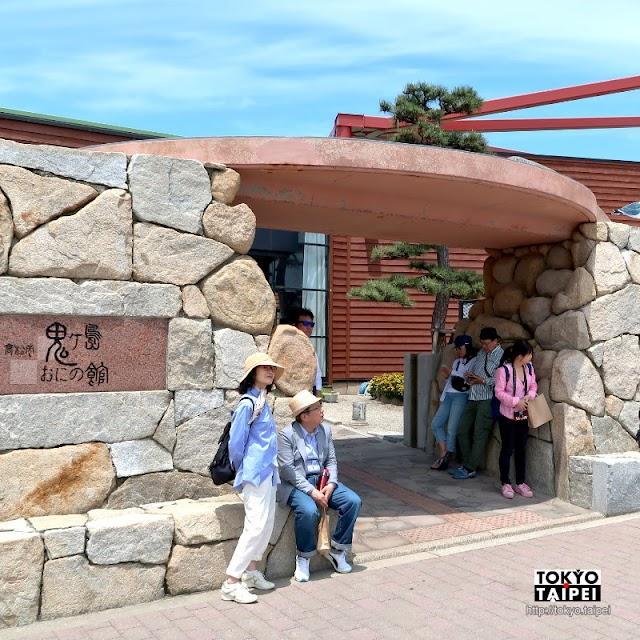 【鬼島鬼之館】造訪女木島第一站 免費參觀鬼怪博物館