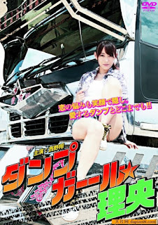 Dump Truck Driver Rio (2011)