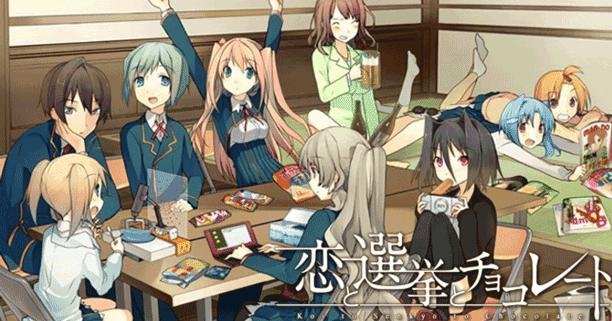 Anime Drama Romance Terbaik - Koi to Senkyo to Chocolate