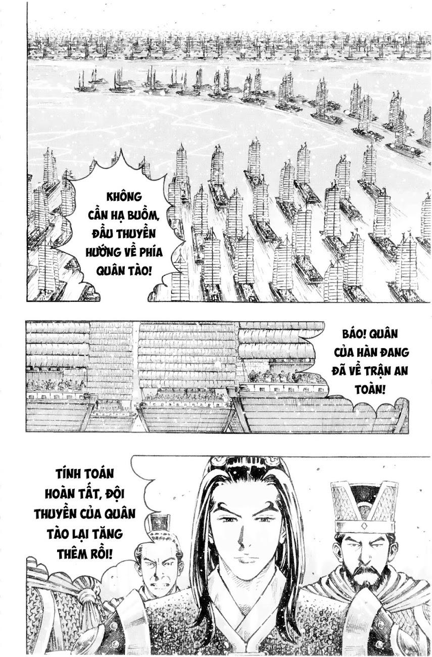 Hỏa phụng liêu nguyên Chương 409: Hoàng thúc đạp bộ [Remake] trang 14