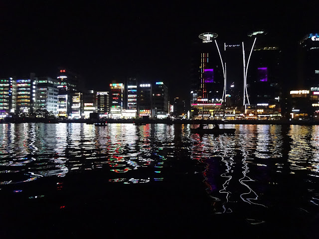 Busan Night View