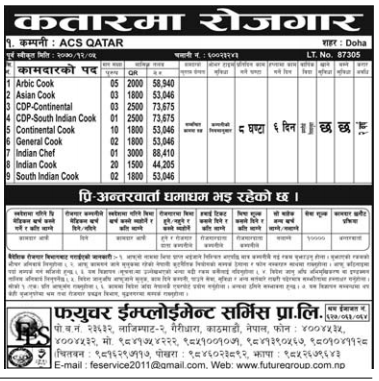 Jobs For Nepali In Qatar Salary -Rs 44,205/