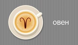Кофейные рецепты по гороскопуhttp://eda.parafraz.space/ http://parafraz.space/