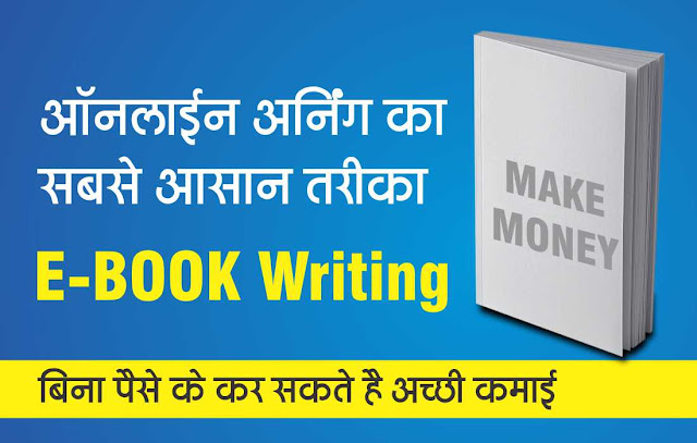 Best Online Earning Trick. Top Method of Online Earning without investment