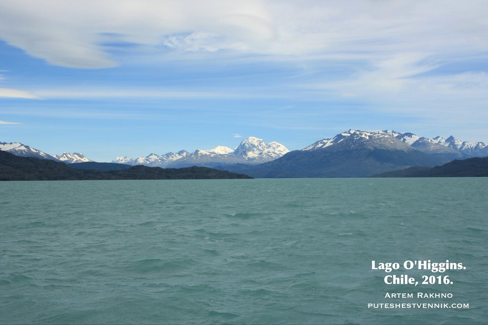 Озеро О Хиггинс и горы